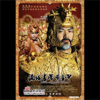 Film Review: CURSE OF THE GOLDEN FLOWER-Main