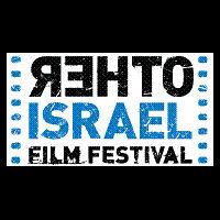 OTHER ISRAEL FILM FESTIVAL - NOVEMBER 8-15, 2007 ~ NEW YORK CITY-Main