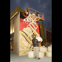 Attempt at Breaking Guinness World Record(TM) Marks Grand Opening of AMC Firewheel 18-Main