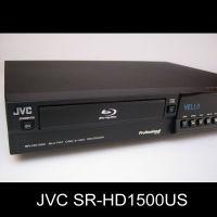 JVC Blu-ray HDD